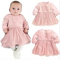 Jual Pakaian Bayi