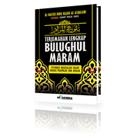 Terjemahan Lengkah Bulughul Maram