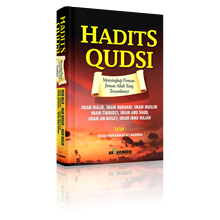 Hadist Qudsi