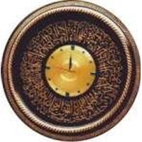 Jual Jam Dinnding Kayu Kaligrafi