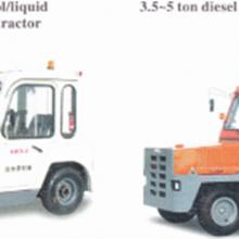 Towing Tractor Diesel