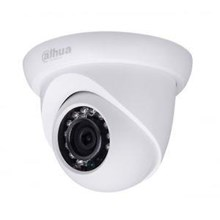GSB D 2092P 2MP INDOOR- IPC-HDW 1220S