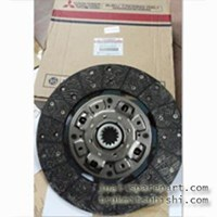 Sell CLUTCH DISC.
