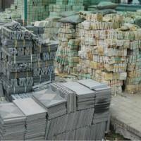 Jual Grosir Batu Alam Berbagai Jenis Langsung Dari Pabrik