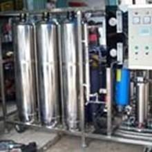 RO 20000 Gpd 2500 Liter Per Jam