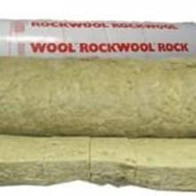 ROCKWOOL- GLASWOOL