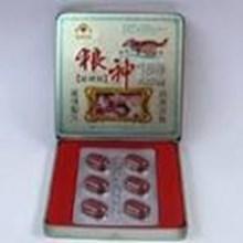 Obat Vitalitas Srigala Silver Merah