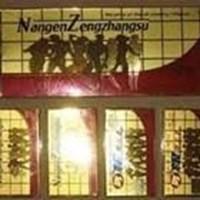 Obat Kuat Asli Obat Nangen Zengzhangsu Kapsul China - Obat O..