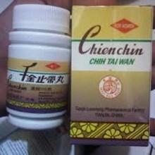 Obat Perapat Chien Chin Pil Herbal