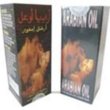 Minyak Pembesar Penis Pria Permanen Alami Obat Besarkan Penis Dan Obat Pemanjang Penis Bikin Besar Panjang Ampuh Asli Produk Seks Arabian Oil Super