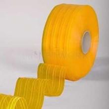 PLASTIK PVC CURTAIN TULANG YELLOW ( WWW.TIRAIPLAST