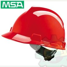 Helm MSA V-Gard Original + Inner Fastrack Original