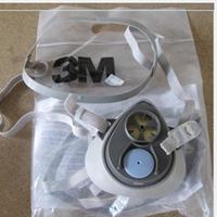 Masker Respirator 3M 3100