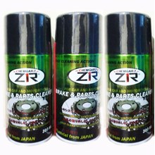 Brake Part Cleaner ZR 300ml (Pembersih Cakram Rem)