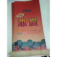 Jual Kantong Arang Chacoal 1.2 Kg
