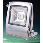 Lampu Led Floodlight Series-S 50W Lampu Led Pusat Lampu Led Distributor Lampu Led