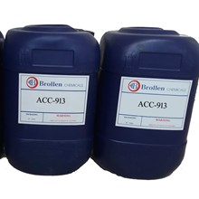 Air Cooler Cleaner Brollen Acc-913 ( Membersihkan Pendingin Udara (Air Cooler)Pada Mesin Diesel Secara Online )