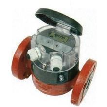 Oil Meter