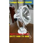 Sell Search Light 1000W