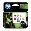 Tinta Printer HP 935XL Magenta Ink Cartridge