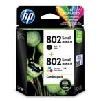 CATRIDGE PRINTER HP 802 Ink Cartridge Combo Pack