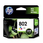 CATRIDGE PRINTER HP 802 Tri-color Ink Cartridge