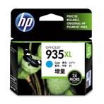 Tinta Printer HP Ink Cartridge C2P24AA 935XL - XL- Cyan