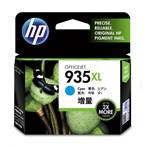 Tinta Printer HP 935XL Cyan Ink Cartridge