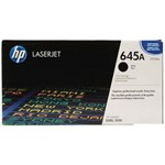 HP Original Toner Cartridge LaserJet 645A - C9730A - Hitam