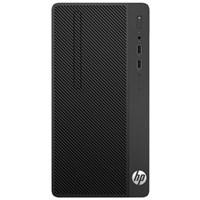 HP 280 G3 Microtower 2WJ17PA#AR6 Intel i5-7500 RAM 4GB 1TB HDD Win 10 Pro 64 bit 18.5