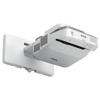 Projector EPSON EB-685Wi