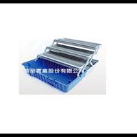 Plastic Tool Box BK0005