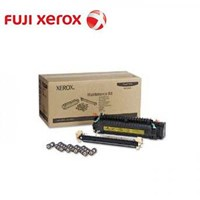 Fuji Xerox Maintenance Kit EC101788 - Hitam