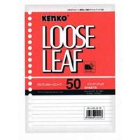 Kertas Isi File Binder ukuran A5 Kenko Loose Leaf A5-LL 50-2070 50 Sheet