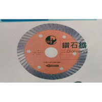 Diamond Cutting Wheel - For Marble