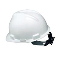 Helm Safety V-Gard Cap + Fastrac Putih