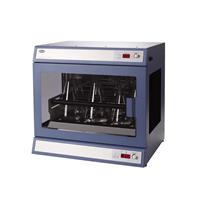 Inkubator Laboratorium