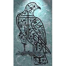 Seni Lukis dan Kaligrafi