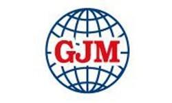 Logo UD. Global Jaya Mandiri
