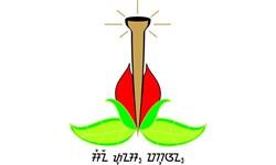 Logo CV. Sinar Tunas Pakuan