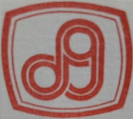 Logo Toko Dewata Gunasejahtera