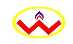 Logo PT. HANSON INDONESIA