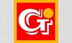 Logo PT. Gewinn Gold Hotama