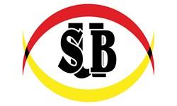 Supplier Alat Safety Di Jakarta