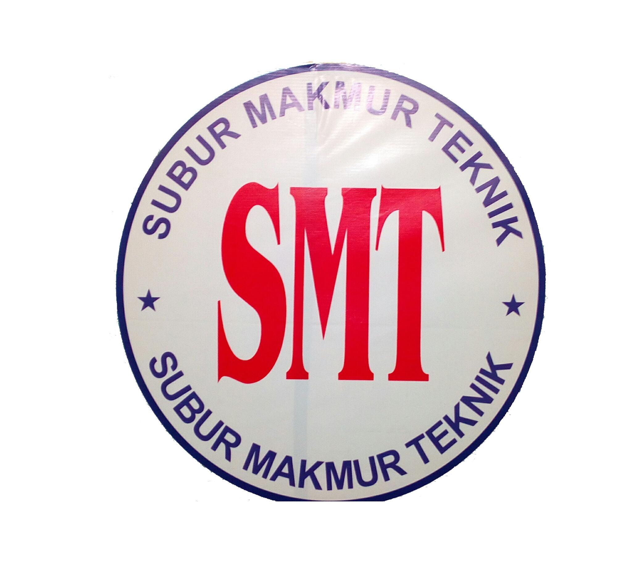 Logo CV. Subur Makmur Teknik
