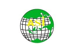 Logo CV. Agung Sejati Indonesia