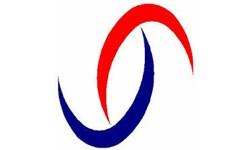 Logo CV. Sirli Sejahtera