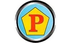 Pratama Prima Bajatama