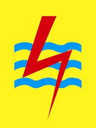 Logo PT  Pln (Persero) - Wilayah Aceh