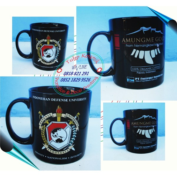 Mugs promotional Mug cheap Corel